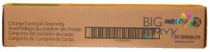 Коротрон заряда Xerox DC 6060/8000/8002/8080
