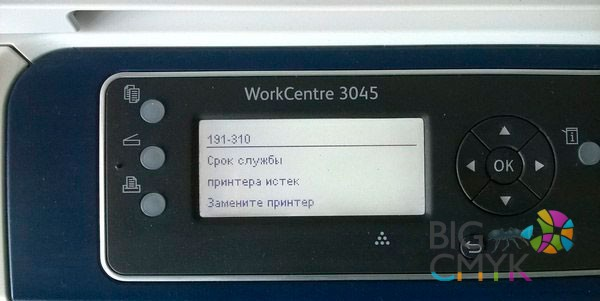 Xerox WorkCentre 3045NI - 2