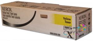 Тонер-картридж желтый Xerox M24