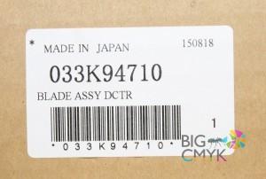 Дозирующее лезвие магнитного вала Xerox 6204/6604/6605/6705