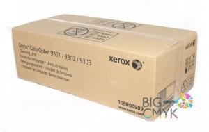 Модуль очистки (300K) Xerox CQ 9301/9302/9303