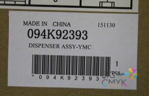 Трубки диспенсера в сборе Xerox Phaser 7500/7800 WC 7525-7556/7830-7855/7970