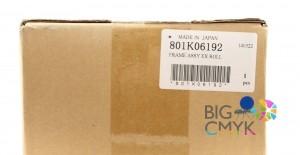 Узел нагревательных валов фьюзера Xerox DC 7000/8000