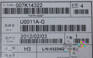 Узел главного привода Xerox WC 165/275