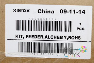 Узел подачи лотков 1 и 2 в сборе Xerox WCP 232/245