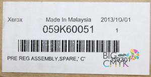 Узел регистрации в сборе Xerox WCP 5665/75/87/ 5765/75/87/ 5865/75/87